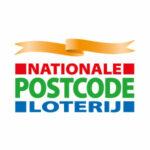 Ferry-Quik-Reklame-Wie-Sign-Wij-Wij-Werken-Voor-Nationale-Postcode-Loterij